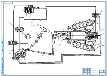3.Рулевое управление скрепера А1