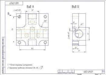 Деталировка панели в проекциях А и Б с указанными размерами