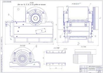 Комплект чертежей камнедробилки с указанием характеристик и требований
