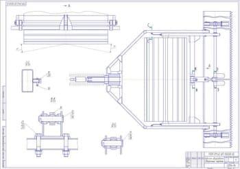 навесное оборудование (А1)