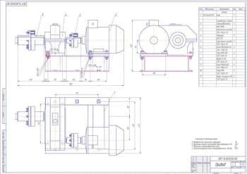 3.Общий вид чертеж привода с техническими характеристиками