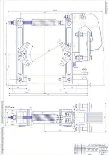 Чертеж тормоза колодочного типа с внешними размерами. СБ (формат А1)