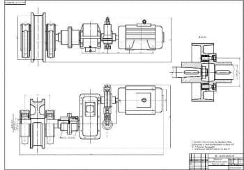 Чертеж СБ передвижного механизма крана, построенный с учетом требований СТБ 1022-96, с внешними размерами  (формат А1)
