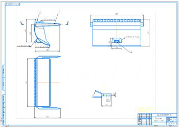 3.Сборочный чертеж заслонки А1