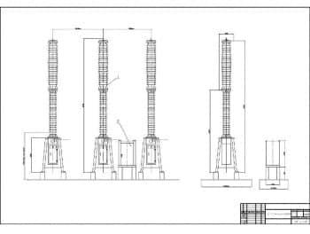 3.Чертеж общего вида выключателя ВГК-220 в масштабе 1:20 с указанием всех деталей и размеров (формат А1 )