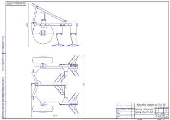 Комплект чертежей культиватора глубокорыхлителя