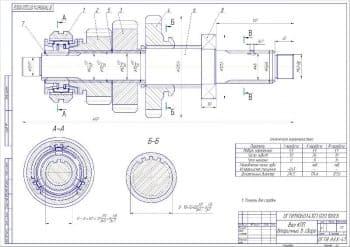 Комплект чертежей компоновки КПП грузового автомобиля с разработкой чертежа вторичного вала КПП и построением графиков эксплуатационных характеристик