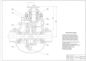 3.Сборочный чертеж дифференциала в масштабе 1:10, с указанными размерами для справок и с техническими условиями: при установке колеса конические зубчатые должны быть отрегулированы по пятну контакта (на краску), пятно должно иметь длину