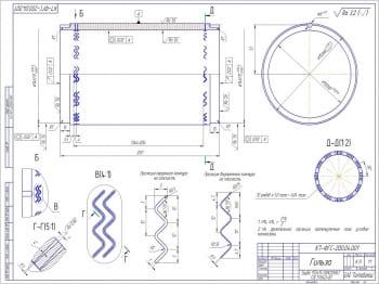 32.Чертеж детали гильзы с техническими требованиями: 1. Н14, +-IT14/2, h14