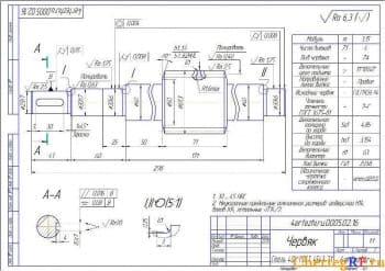3.Чертеж детали червяк с техническими требованиями: 1.30 ... 45 HRC, предельные неуказанные отклонения размеров (формат А3)