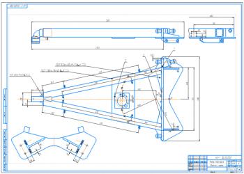 3.Сборочный чертеж тяговой рамы грейдера А1