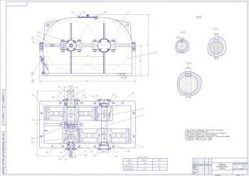 3.Сборочный чертеж редуктора цилиндрического соосного в масштабе 1:2.5