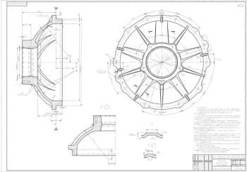 3.Чертеж деталировки крышки редуктора (отливка) массой 13.2