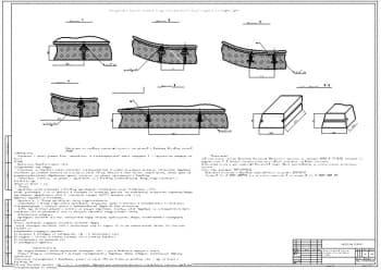 3.Чертеж конструктивных вариантов тепловой изоляции обогреваемой части верхнего барабана котлов ДКВ и ДКВР с примечанием: в настоящий чертеж