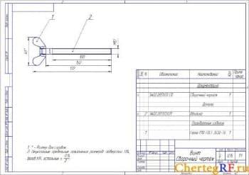 чертеж сборочный винта (формат А3)