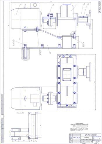 Чертежи привода цепного конвейера, двухступенчатого редуктора цилиндрического типа и набор рабочих чертежей деталей редуктора