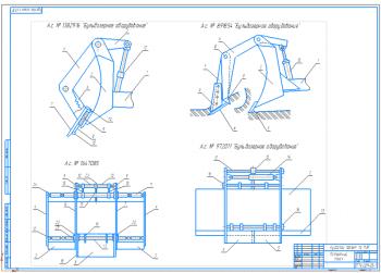 3.Плакат патентного исследования в области ковшей и бульдозерного оборудования А1