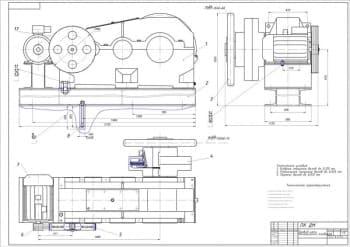 Чертежи привода цепи тележного конвейера, рамы привода, трехступенчатого цилиндрического редуктора и деталей: вал шестерня, и корпус