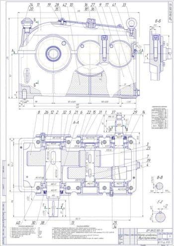 3.Сборочный чертеж редуктора цилиндрического двухступенчатого в масштабе