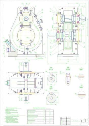 3.Сборочный чертеж редуктора цилиндрического в масштабе 1:1