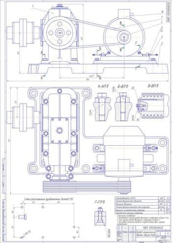 Набор готовых чертежей механического привода в сборе с редуктором