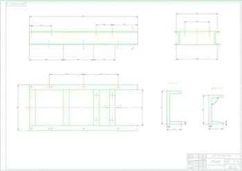 3.Чертеж сборочный рамы в масштабе 1:2.5, в разрезах А-А, Б-Б, с указанными размерами (формат А1)