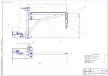 Чертежи крана Карачун 511, механизма подъема груза и приводной установки