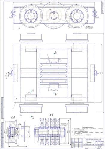 Набор готовых чертежей пристенного поворотного крана и его сборочных узлов
