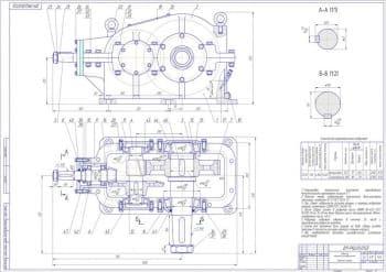 3.Сборочный чертеж редуктора коническо-цилиндрического массой 412