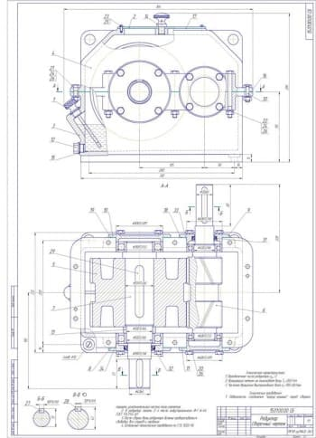 3.Сборочный чертеж редуктора шевронного типа в масштабе 1:1