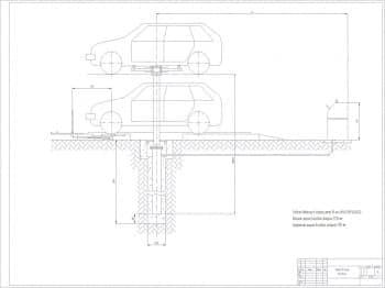 Чертеж общего лист 3 (вид спереди) с техническими требованиями