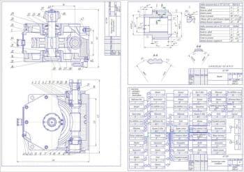 Набор чертежей редуктора одноступенчатого червячного типа с разработкой технологических карт ремонта втулки ЭО-4121А и схемой сборки редуктора после ремонта