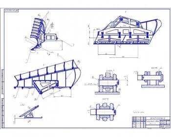 Чертежи рабочего оборудования аэродромной машины на базе КамАЗ