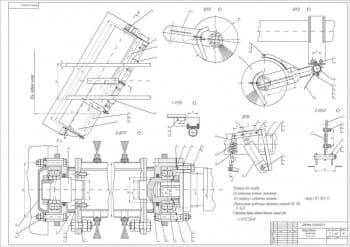 3.СБ оборудования щеточного массой 300, в масштабе 1:10