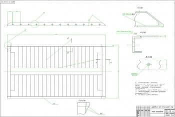 3.Сборочный чертеж рамы конвейера