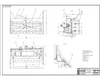 3.Рабочее оборудования в сборе в масштабе 1:10