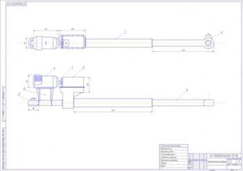 3.Сборочный чертеж телескопической распорки (формат А1)