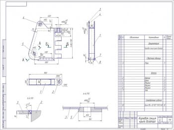 3.СБ корневой секции крыла дозатора (формат А2) со спецификацией