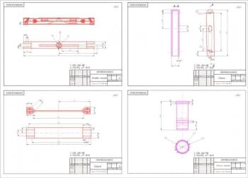 3.Чертежи деталей: основы коника, зажима, стойки, палец коника (формат А1)