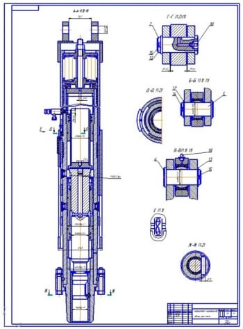 3.Измельчитель в сборе (формат А1) – 2 лист, с выносными разрезами, посадками и размерами