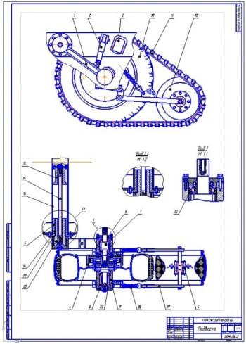 3.Сборочный чертеж подвески машины (формат А1)
