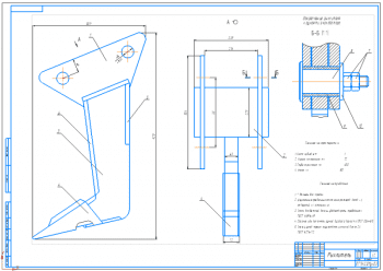 3.Сборочный чертеж рыхлителя А1 с техническими данными