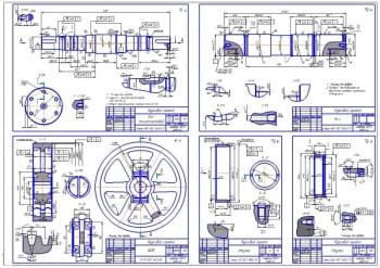 3.Рабочие чертежи деталей конструкции: шкив, втулка двух видов, вал, эксцентриковый вал (формат А1)