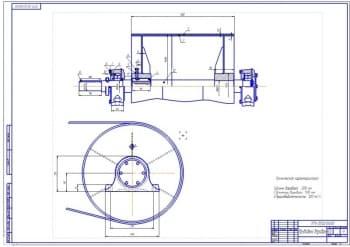 3.Приводной барабан в сборе (формат А1): длина барабана – 500мм, диаметр барабана – 500 мм, производительность – 120 т/ч