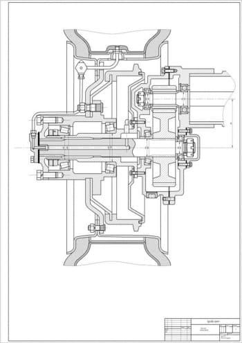 3.Чертеж сборочный колесного редуктора заднего моста ГАЗ-6611 в масштабе 1:1 (формат А1)