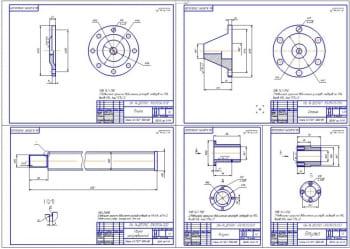 Рабочие чертежи деталей устройства наплавки: плита, стакан, винт регулировочный, втулка (2 шт)