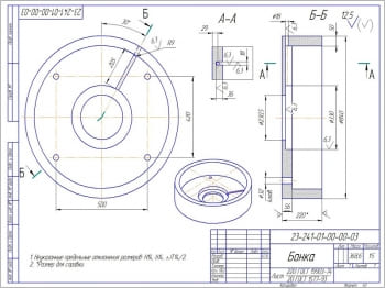 Рабочий чертежи детали балка: из материала лист 220 по ГОСТу 19903-74/20 по ГОСТу 1577-93. Масштаб 1:5 (формат А3)
