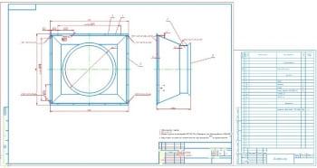 3.СБ диффузора (формат А2), спецификация прилагается. Указаны сварные швы, размеры, посадки, технические требования к изготовлению