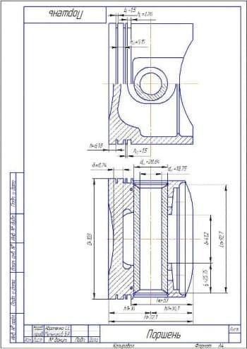 чертеж деталь поршень (формат А4)