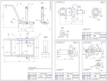 Рабочие чертежи деталей конструкции: рама, ось, ось, вал (формат А1).